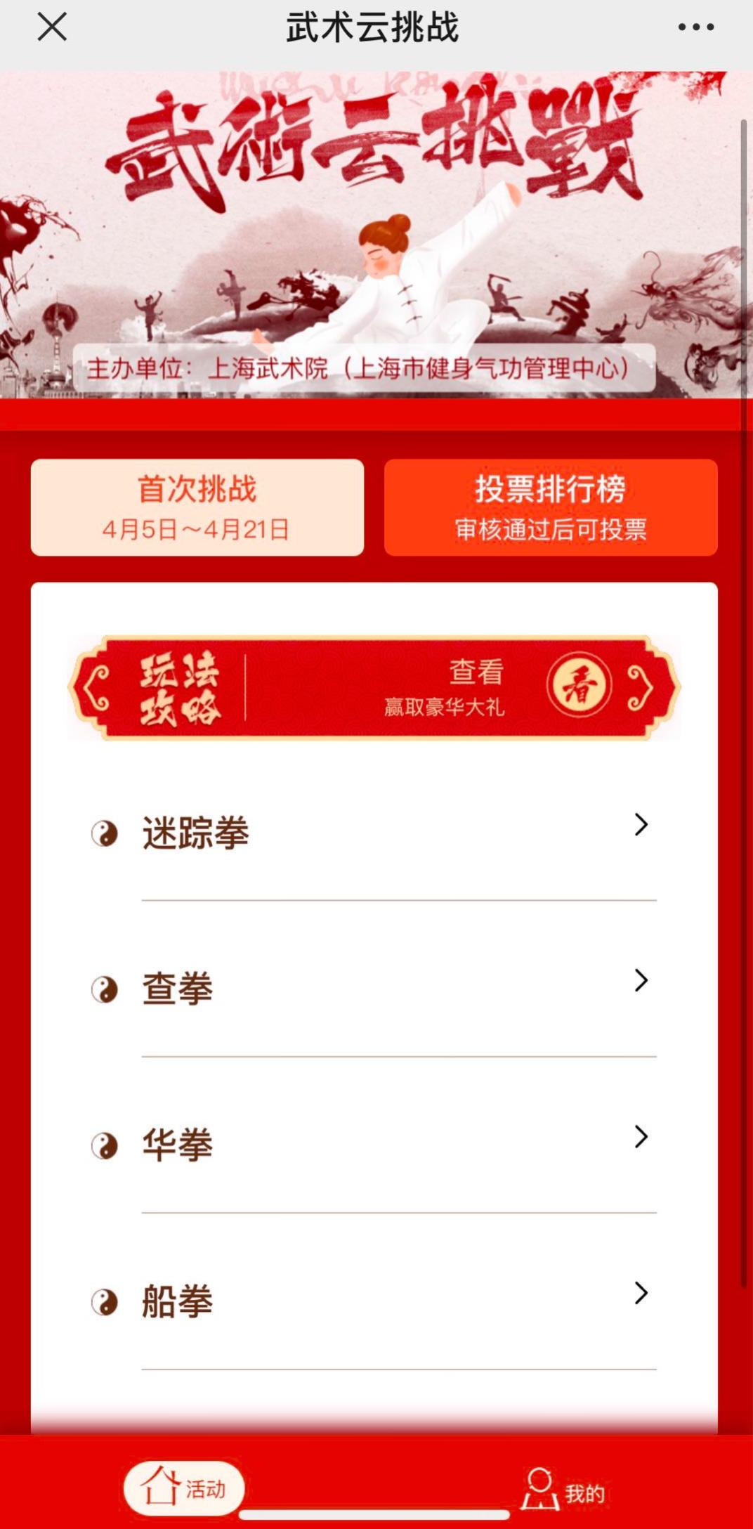"""欧洲老百姓收到一份来自上海的特殊""""抗疫礼物"""",它的名字叫""""海派武术""""!"""
