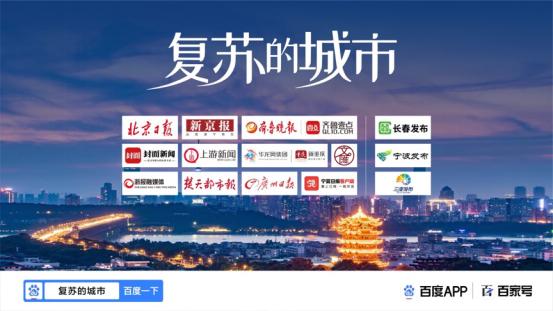 http://www.cqsybj.com/chongqingxinwen/110603.html