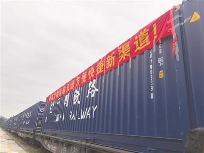 广铁集团打造珠三角与长株潭物流超级直通车