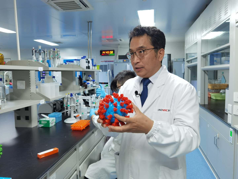 天富:冠病毒灭活疫苗7月份试天富生图片