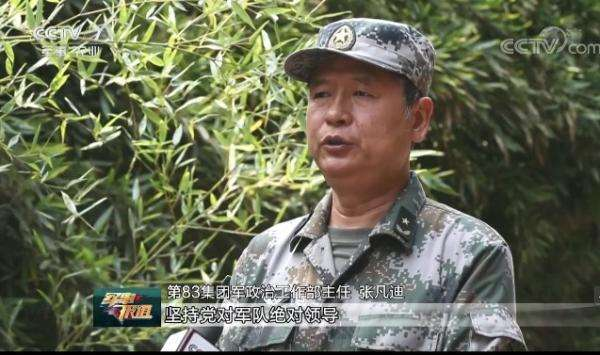中央批准:张凡迪任北京市委常委图片