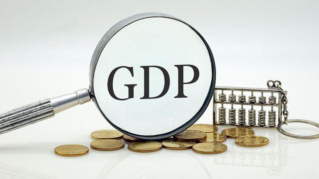 「摩天登录」瞻GDP增摩天登录速目标会否淡化图片