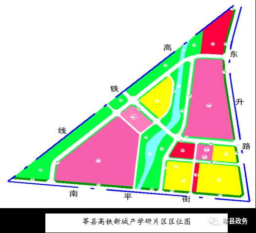 重磅!莘县高铁新城七大片区详细规划介绍公布!