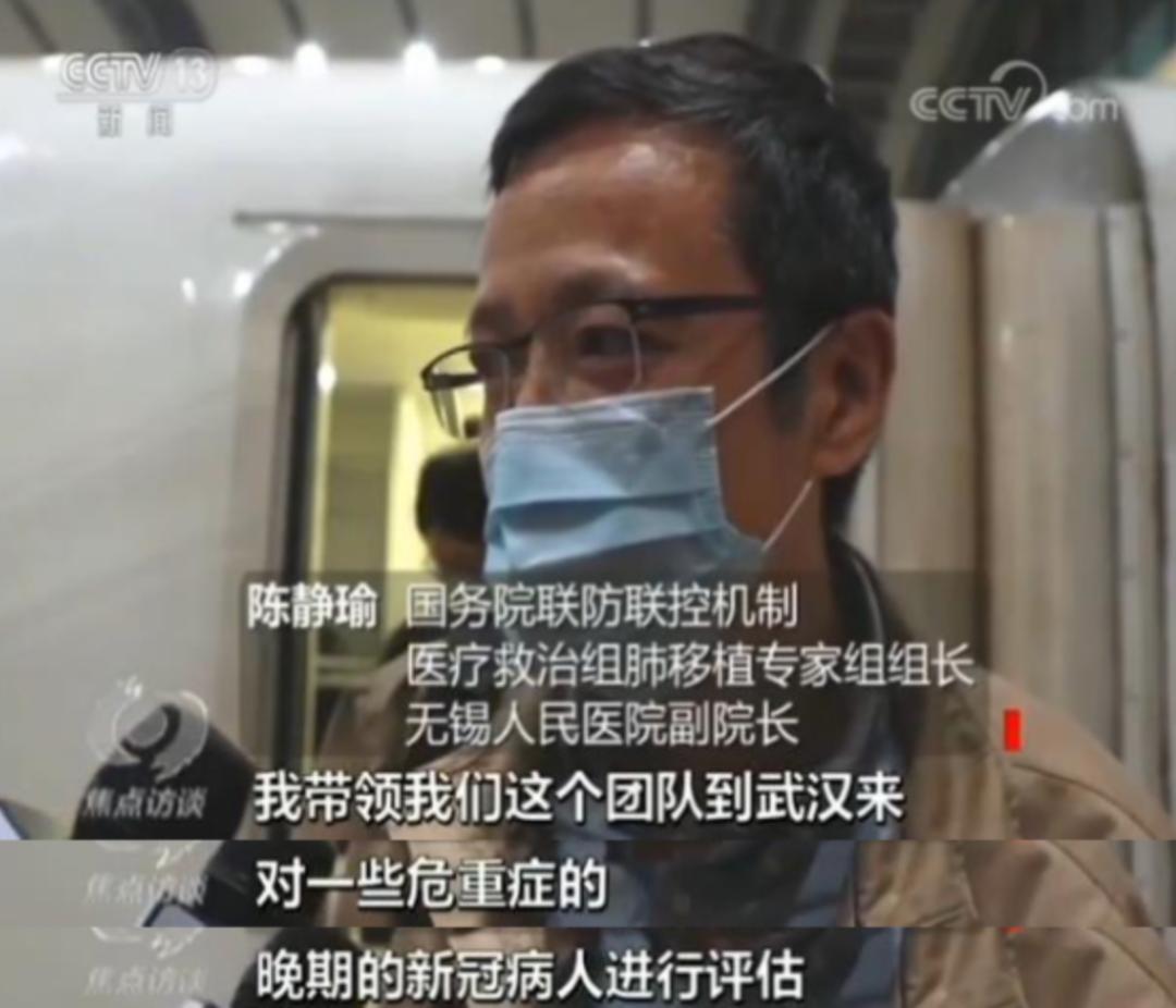 「蓝冠官网」的案例62天人工肺+蓝冠官网移植图片