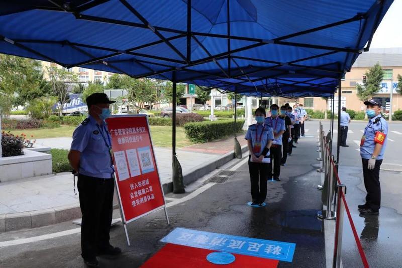广东警官学院举行学生返校疫情防控首次实战演练