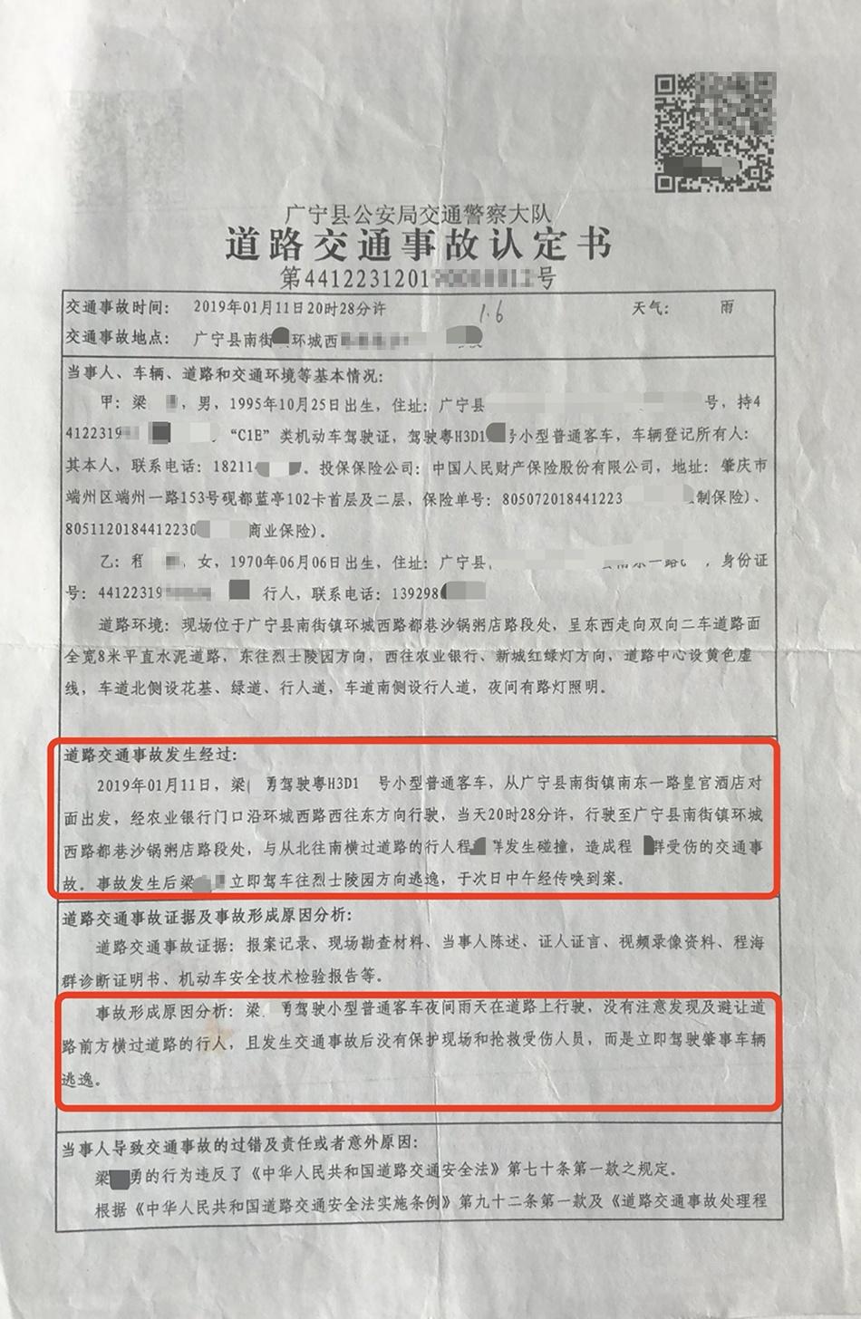 http://www.weixinrensheng.com/lishi/1918109.html