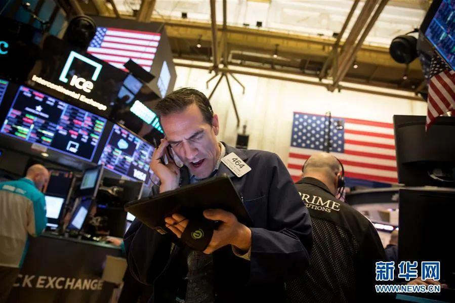 ▲资料图片:交易员在美国纽约证券交易所工作。新华社发(郭克 摄)