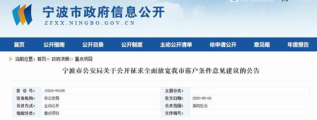 「摩天测速」这摩天测速座上海身边的城市发愿图片