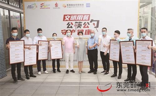 「高德招商」发布餐饮高德招商服务业公筷公勺实施指引图片