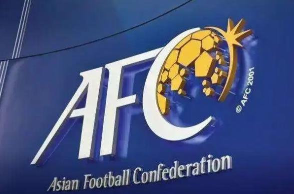 马德兴:亚足联考虑40强赛改赛会制