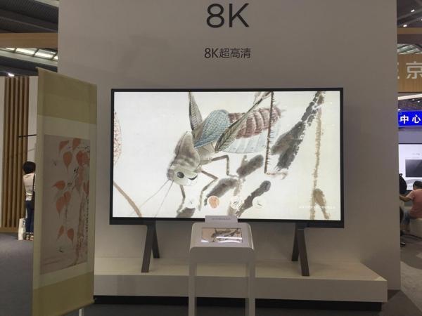 京东方11名员工进入中国电子通讯录 中电熊猫并购案形势渐明