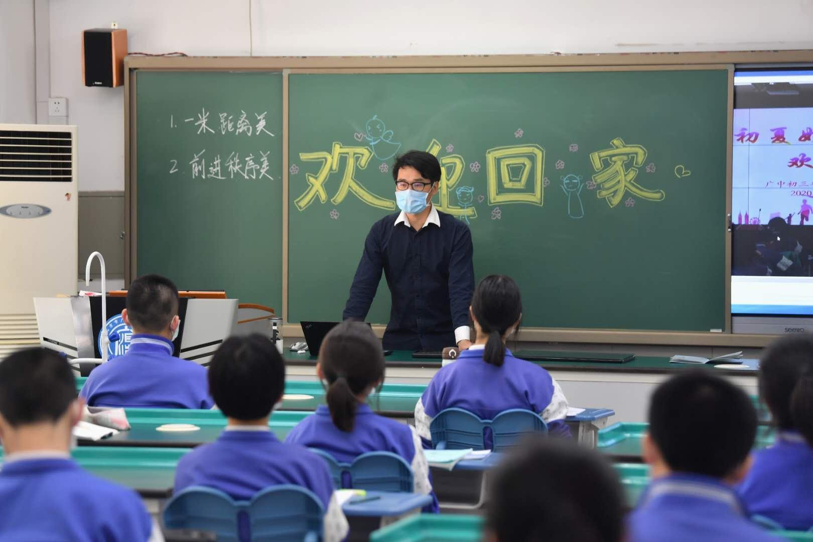 先生在先容开学防疫注重事项。