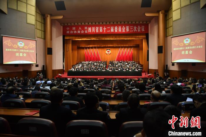 图为四川省两会现场。张浪 摄