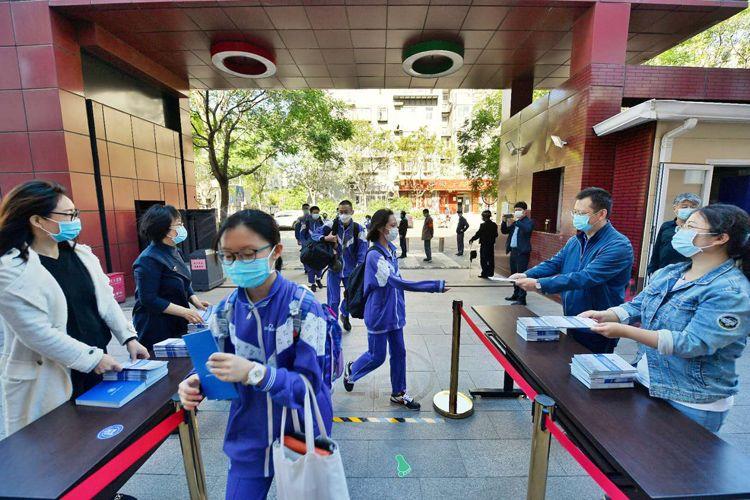 赢咖3,北京842万赢咖3余名初三学生图片