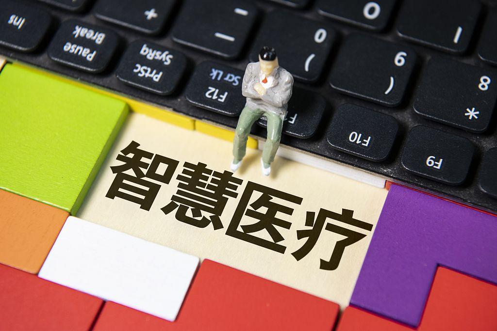 杏悦官网:情呼唤智慧医杏悦官网疗要图片