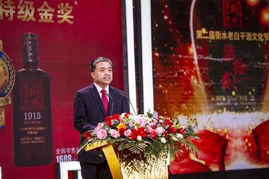 """第二届衡水老白干酒文化节线上开启 72度原液酒""""云封坛"""""""