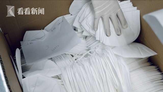 疯狂的口罩③:20天内第一次看到口罩机的订单达亿日元 新皇冠肺炎