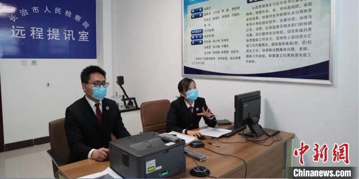 新冠肺炎疫情发生以来,山西检察青年坚守一线。 山西省人民检察院供图