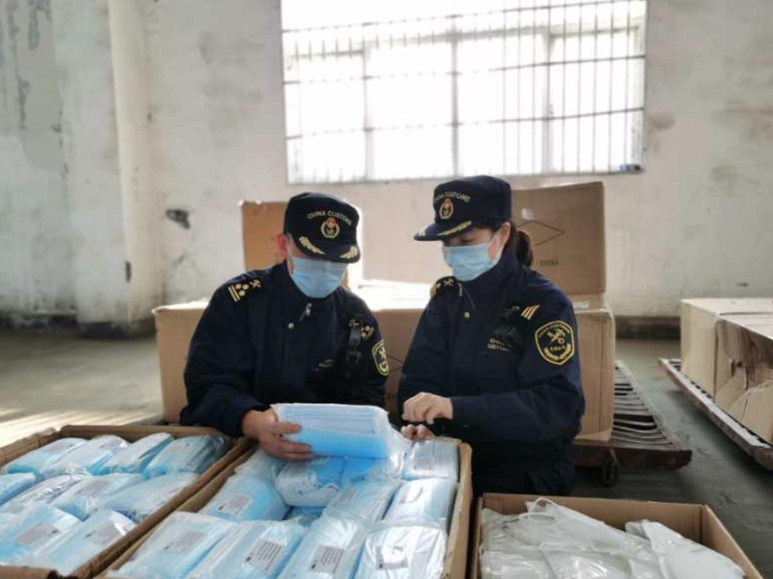 天富:公司因出口防疫物资天富申报不实被图片