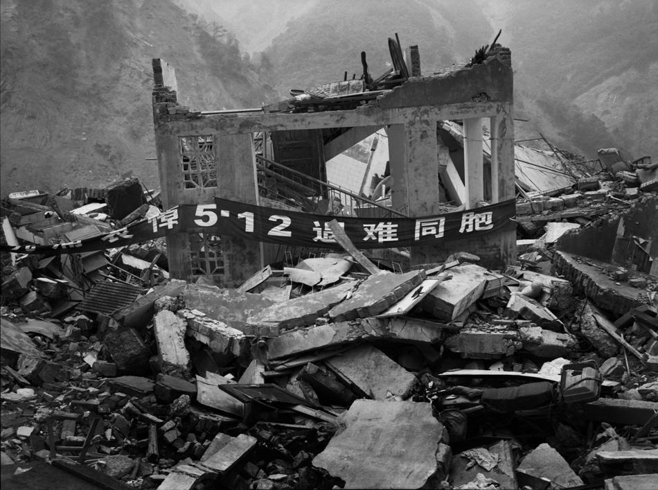 2008年8月16日,北川。