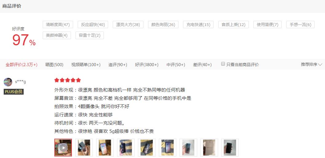 2399元起,华为nova7 SE助推国内5G手机走向普惠