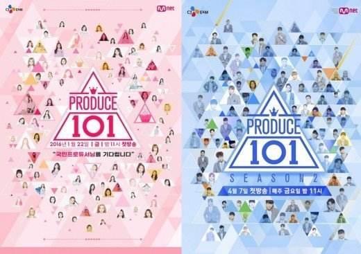 选秀投票造假,韩版《Produce101》制作人恐要坐三年牢