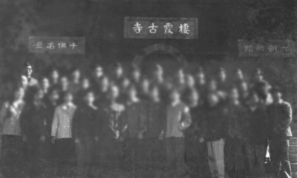 △南京航空学院07711班(数学师资班)团体合影,第三排左一为胡问鸣