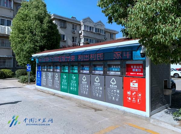 垃圾分类再推进 南京六合区2个小区7家单位先行先试图片