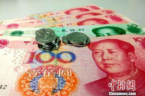 人民币资料图。中新网记者 李金磊 摄