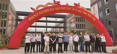 仙岩陶瓷建材家居广场开始装修
