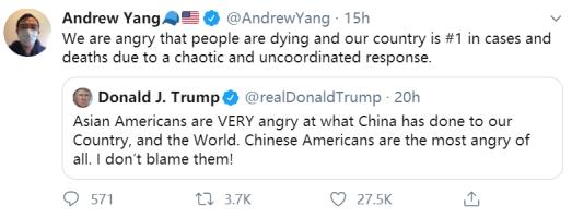 杨安泽推特截图