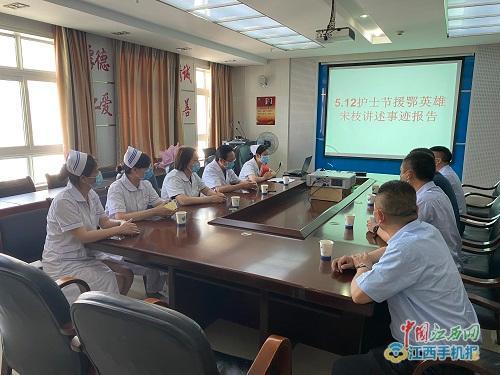 """白沙关收费所:国际护士节  致敬新时代最美""""天使""""(图)"""