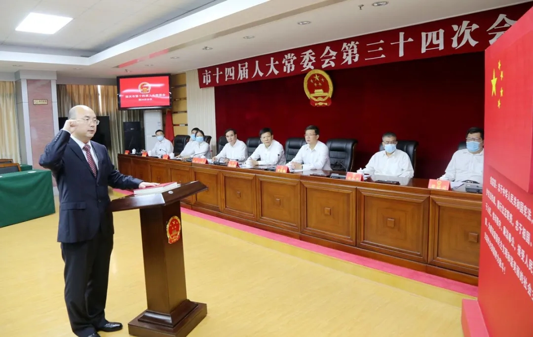 [天富]广东省科技厅厅天富长王瑞军任韶关市代市长图片