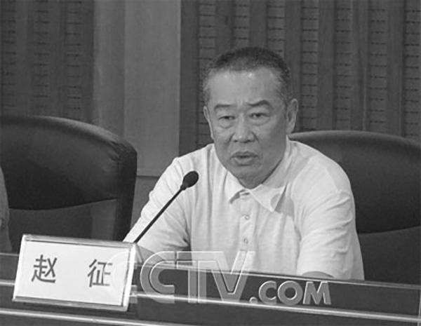 革命家赵家驹长子湖北经视原台长赵征去世 享年74岁图片