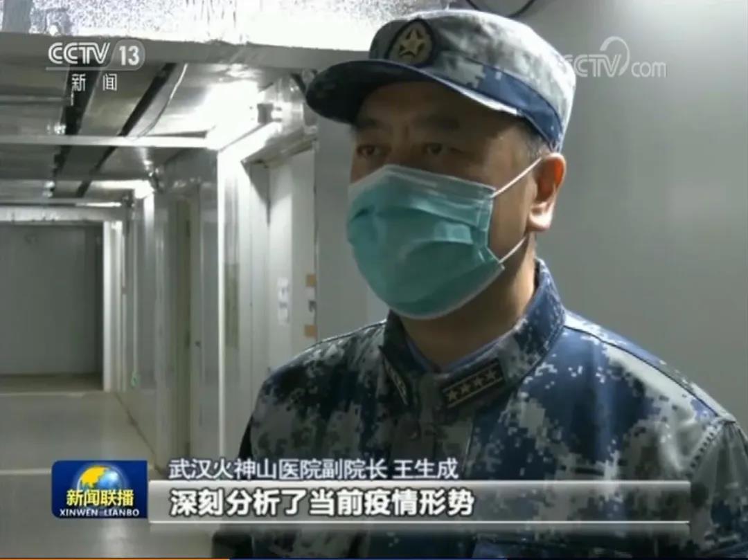 除夕夜赶赴武汉的他,晋升少将、履新陆军军医大学校长图片