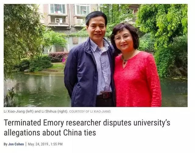 ▲ Science杂志去年对开除李晓江事件的报道