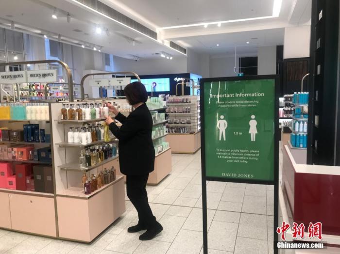 当地时间5月9日,悉尼的一些商铺已重新开业,吸引民众逛街购物。 中新社记者 陶社兰 摄