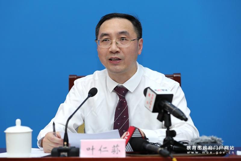 摩天平台:西省委摩天平台教育工委中图片