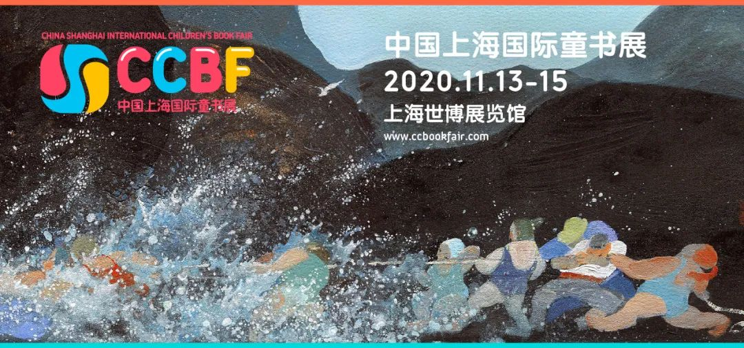 上海国际童书展11月举办,六成展位已被预定