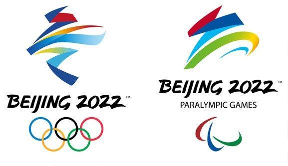 北京冬奥会及冬残奥会标志。(来自北京冬奥组委官网)