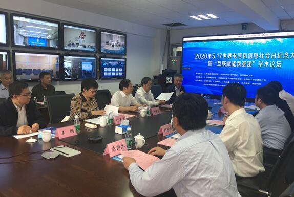 江苏信息通信多项指标全国领先 5G基站总数已超3万个图片