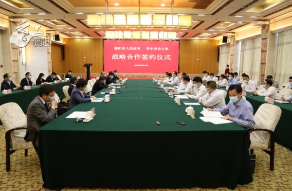 华中农业大学将在湖北襄阳设新校区