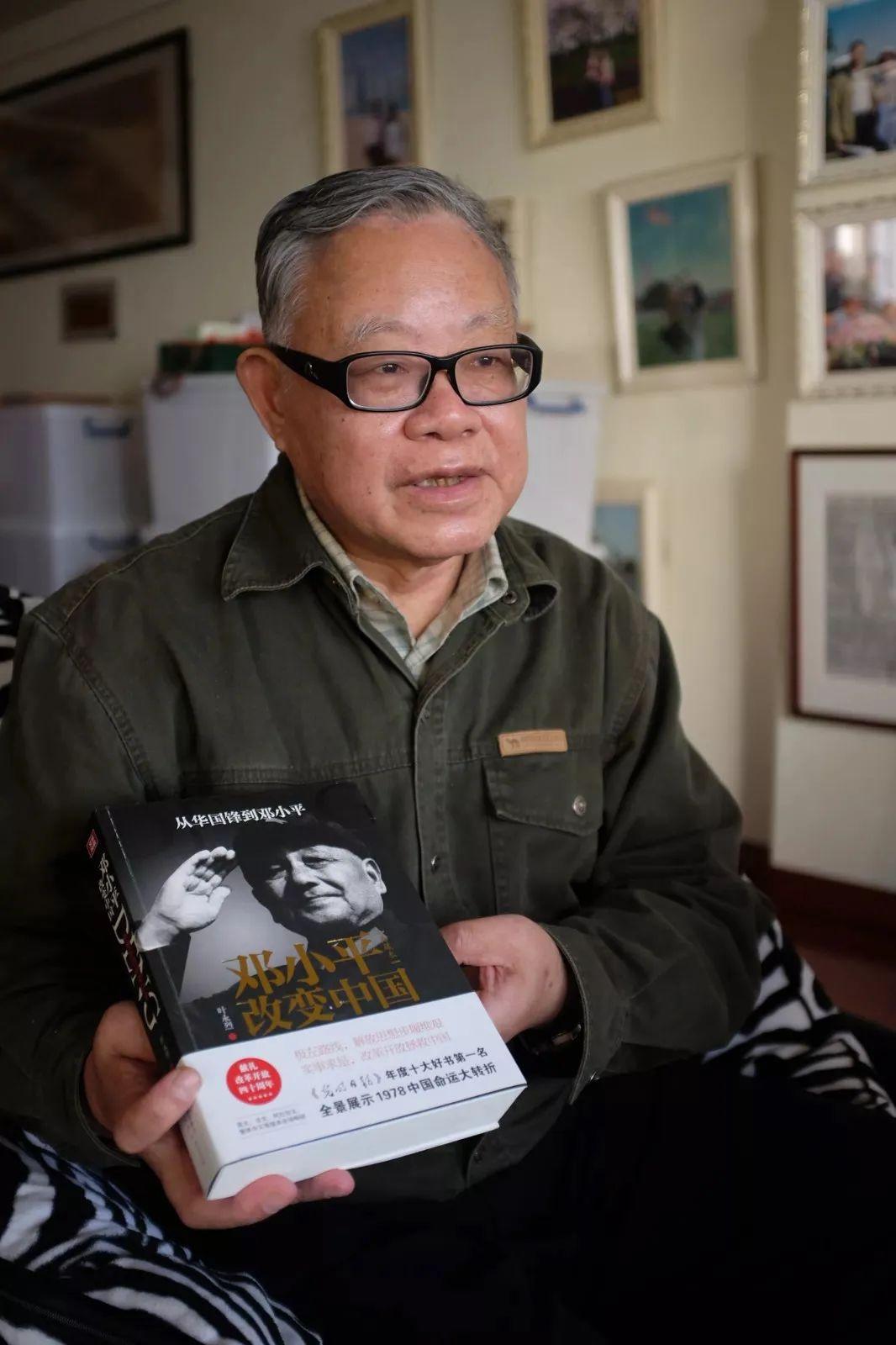 著名作家叶永烈去世 享年80岁