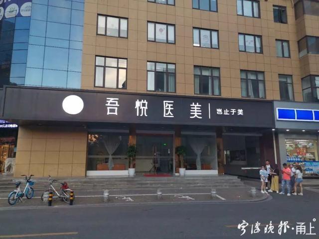 台州女子被拉到宁波这家医美整容 结果在ICU抢救18天……