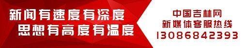 宁江区税务局扎实开展组织收入工作