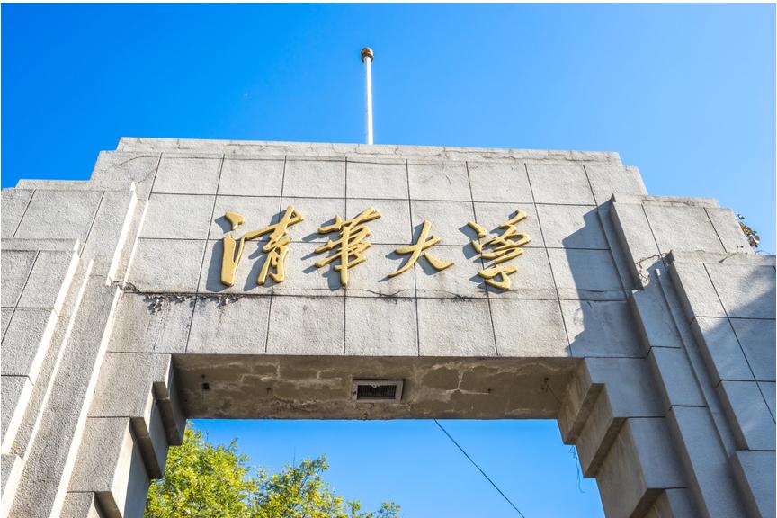 【辣条】清华大学回应新闻学院停招本科生;上海解禁线下校外培训