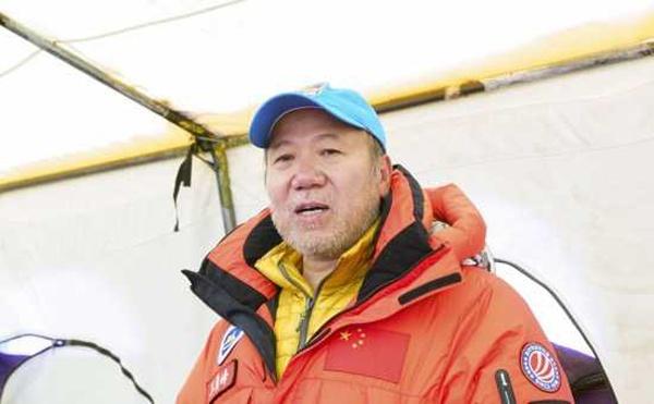 中国登山队队长王勇锋致辞