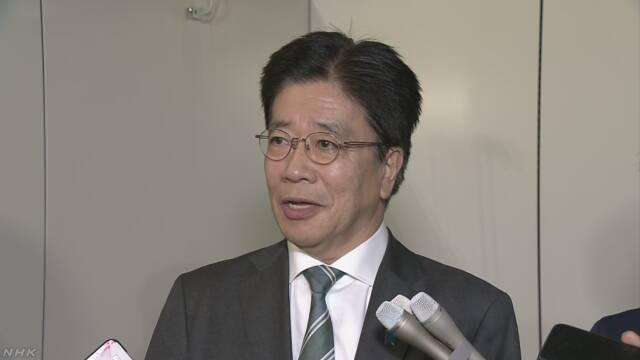 日本厚生劳动大臣加藤胜信(资料图)