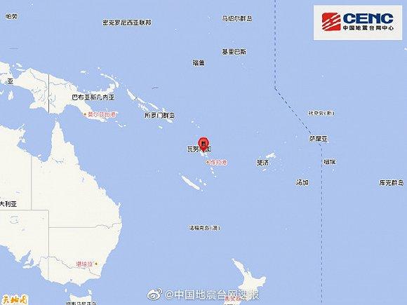 瓦努阿图群岛发生5.8级地震
