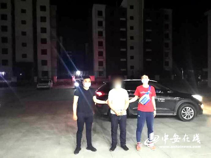 酒后驾车冲卡致两名交警受伤 合肥男子涉嫌妨害公务被刑拘